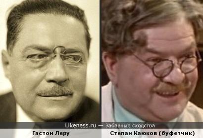 Французский писатель и советский актер