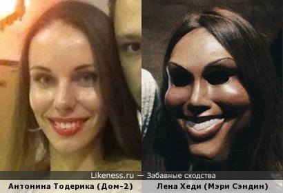 """Антонина Тодерика в ужастике """"Судная ночь"""""""