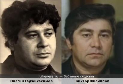 Онегин Гаджикасимов и Виктор Филиппов