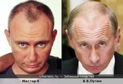 Неизвестный джентльмен и В.В.Путин похожи