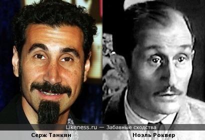 Ноэль Роквер и Серж Танкян