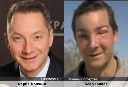 Борис Ложкин похож на Беар Гриллса ужаленного пчелой