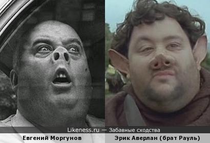 """Шутка Евгения Моргунова и Эрик Аверлан в к/ф """"Пришельцы"""""""