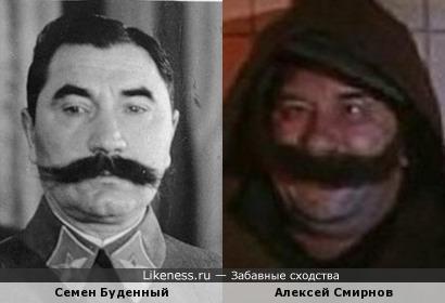 Семен Буденный и Алексей Смирнов
