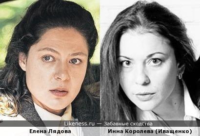 Елена Лядова и Инна Королева
