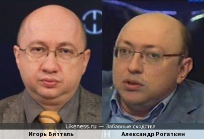 Игорь Виттель и Александр Рогаткин