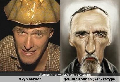 Якуб Вагнер похож на карикатурного Денниса Хоппера