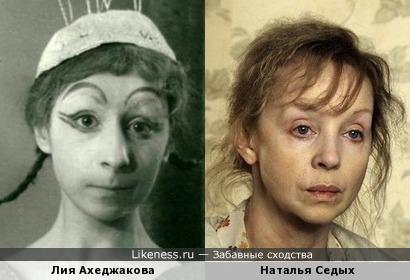 Лия Ахеджакова и Наталья Седых