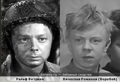 "Голливудский актер и ""Воробей"