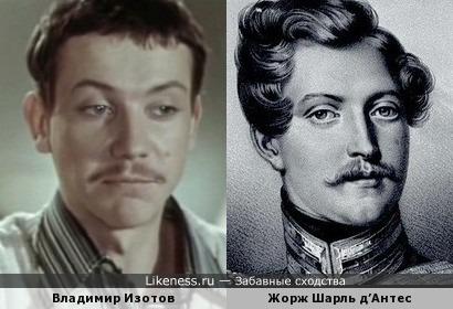 Жорж Шарль де Геккерен д'Антес и Владимир Изотов