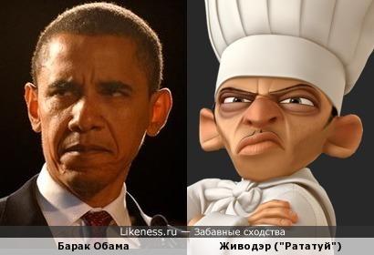 "Барак Обама и Живодэр из м/ф ""Рататуй"""
