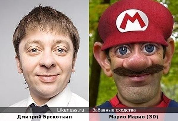 Дмитрий Брекоткин похож на одного из супербратьев Марио