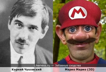 Корней Чуковский и один из супербратьев Марио