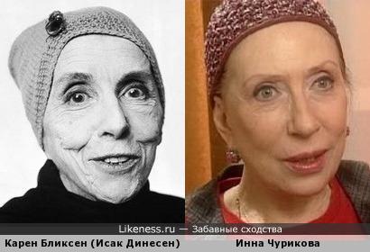 Датская писательница и русская актриса похожи