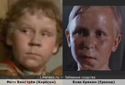 """Матс Викстрём в роли Карлсона похож на Вову Крякина из """"Ералаша"""""""