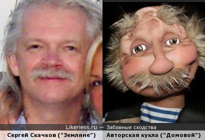 Авторская кукла напоминает Сергея Скачкова