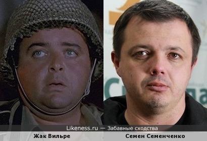 "Жак Вильре и Семен Семенченко (""Авантюристы"")"