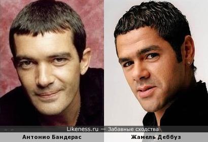 Жамель Деббуз и Антонио Бандерас