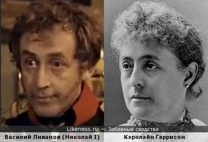 Жена 23--го американского президента Бенджамина Гаррисона (1889-1893) похожа на Василия Ливанова