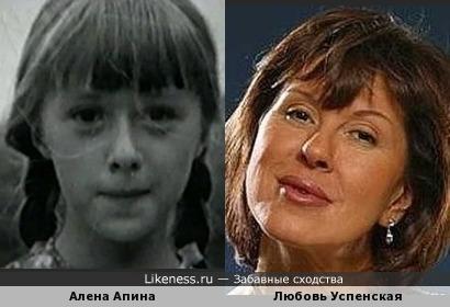Алена Апина и Любовь Успенская