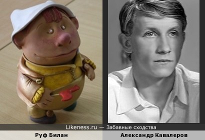 Кукольный Руф Билан похож на Александра Кавалерова