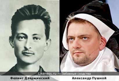 Александр Пушной похож на Феликса Эдмундовича