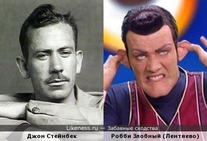 Стефан Карл Стефанссон в образе Робби Злобного похож на Джона Стейнбека