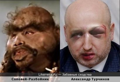 Соловей-Разбойник в Киев-граде.Возвращение.