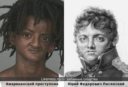 Американский преступник похож на великого русского мореплавателя