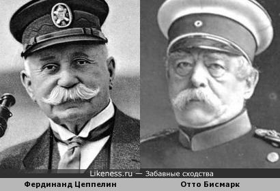 Фердинанд Цеппелин похож на Отто Бисмарка