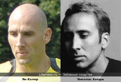 Ян Колер и Николас Кейдж