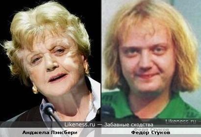Анджела Лэнсбери и Федор Стуков здесь чем-то похожи