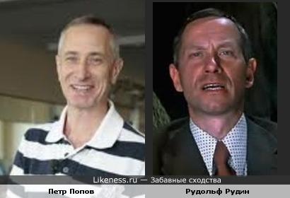 Доктор Огурец Попов похож на Пана Гималайского