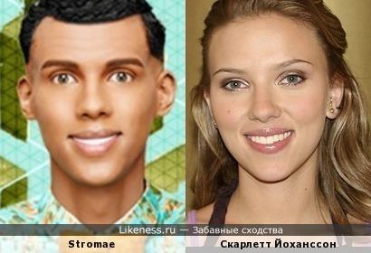 Stromae похож на Скарлетт