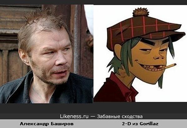 """Александр Баширов похож на персонажа клипа """"Gorillaz"""""""