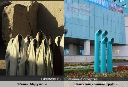 http://img.likeness.ru/uploads/users/1489/ventilation_tubes.jpg