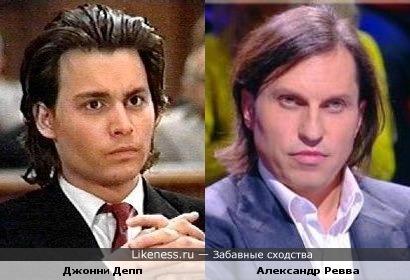 Джонни в молодости похож на Ревву