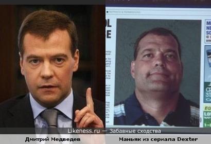 Дмитрий Медведев похож на маньяка из сериала Dexter(S3e08)