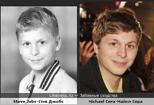 Стив Джобс в детстве похож на Майкла Серу