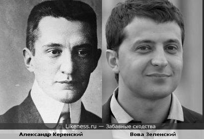 Удивительное сходство)))