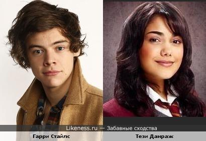 Гарри похож на Тези