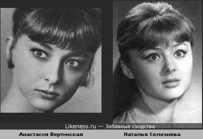 Эти актрисы очень ппохожи