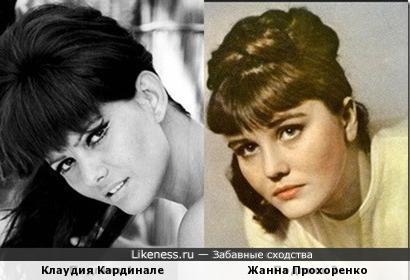 Клава и Жанночка