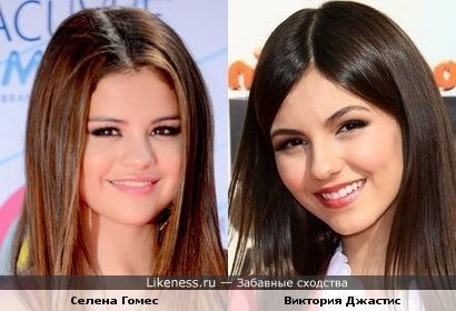 Селена Гомес похожа на Викторию Джастис?