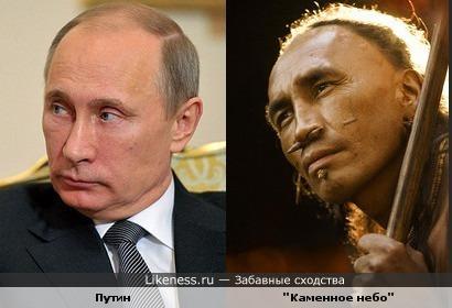 "Путин похож на актера Морриса Бердйеллоухэда из фильма ""Апокалипсис"""
