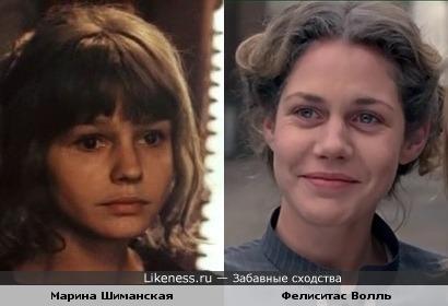 Шиманская и Волль
