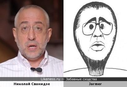 Сванидзе и рисунок Херлуфа Бидструпа