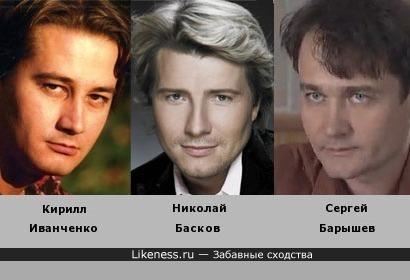 Иванченко / Басков / Барышев