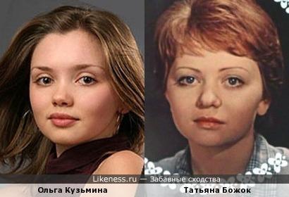 Ольга Кузьмина и Татьяна Божок