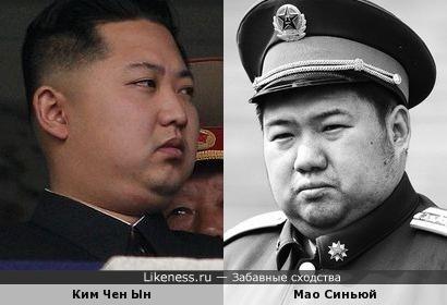 Ким Чен Ын и Синьюй Аньцинович Мао